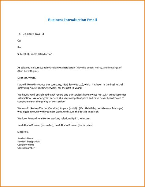 company introduction email template letter civil