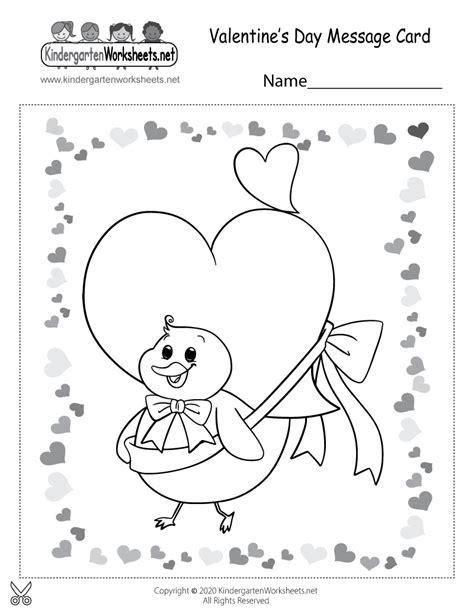 Valentine's Day Message Card Worksheet for Kindergarten