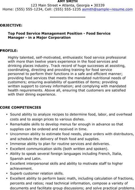 Food Service Resume Template by Food Service Resume Templates For Free Formtemplate