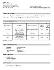 basic resume format for freshers pdf download resume format for freshers