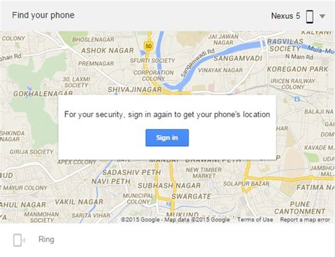 find my phone find my phone feature comes to desktop