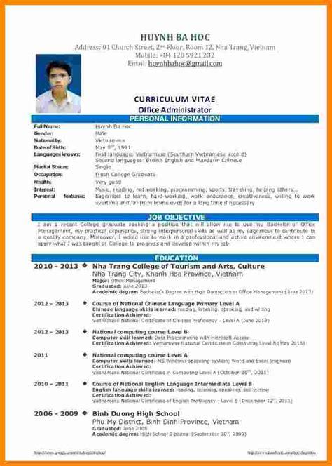cv template  fresh engineering graduates