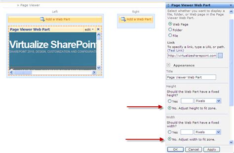 view web resize sharepoint 2007 2010 pageviewer webpart height