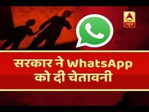 After Govt Warning, WhatsApp Testing New Feature in India ...