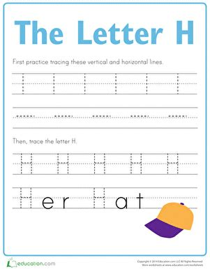 practice tracing the letter h worksheet education