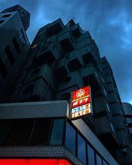 Cyberpunk Tokyo Tower