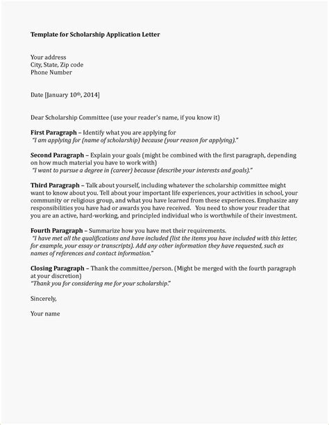 scholarship application letter  verification