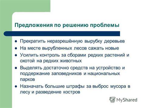 Экологические аспекты использования древесных топливных ресурсов — Укрбио . Древесный брикет и уголь – это источники экологически чистой энергии.