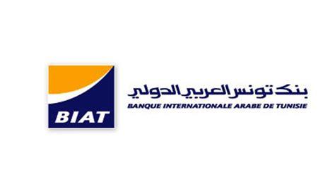 cabinet de recrutement en tunisie recrutement banque assurance tunisie