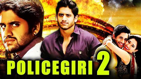 Policegiri 2 (2017) Hindi Dubbed Full Movie Hdrip 450mb
