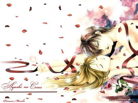 frikiland la tierra del manga  el anime ayashi  ceres