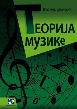 Teorija muzike | Delfi knjižare | Sve dobre knjige na ...