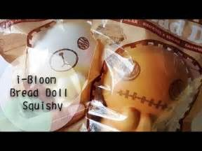 i bloom bread doll squishy