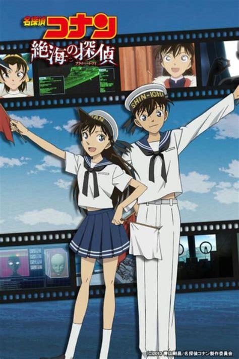 shin ran manga detective conan detective