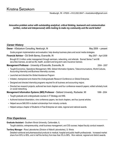 How To Show Teamwork Skills On Resume  Annecarolynbird. Resume Templates For Experienced It Professionals. What Should You Put On A Resume. Free Online Job Resume. Free Resume Consultation. Purchasing Manager Resume. Insurance Defense Attorney Resume. Personal Profile Resume Sample. Email Resume Cover Letter