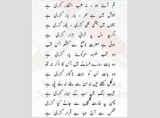 1000+ images about GHAZAL sad on Pinterest Poetry