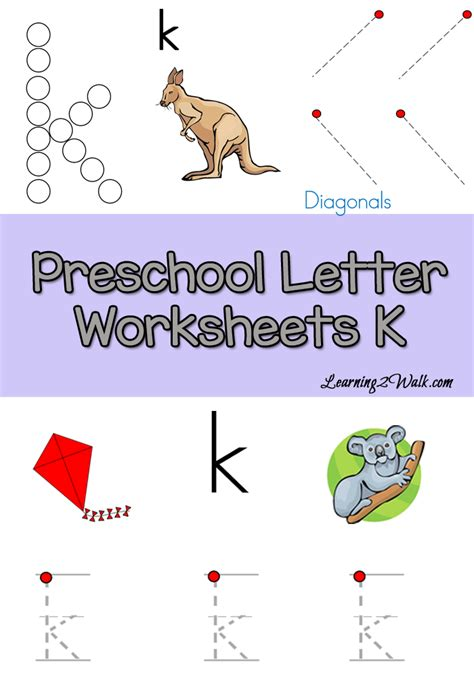 preschool letter  worksheets preschool letter