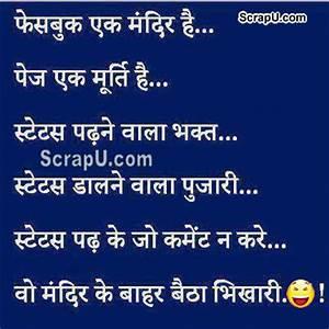 Cool Shayari Fb Images Facebook Covers Hindi Pics | Auto ...