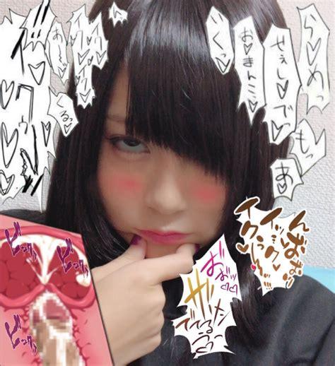 アヘ 顔 エロ マンガ