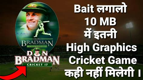 mod 10 mb how to don bradman cricket 17 real mod in android or ios devices