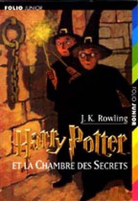 la chambre des secret harry potter in 2 harry potter et la chambre des