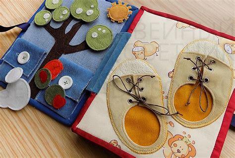 Развивающая книжка для ребёнка, как сшить своими руками