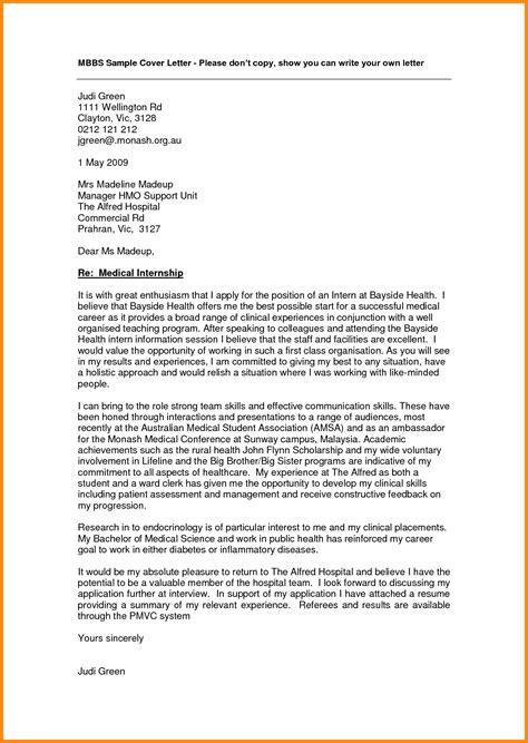 internship resume sle resume name application letter for internship 28 images sle