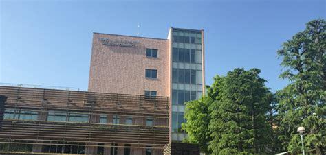 日本 大学 商学部