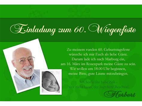 Die Einladung Zu Einem Runden Geburtstag by Einladungskarten 60 Geburtstag Text Einladungskarten