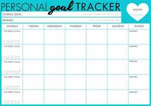 Personal Goal Chart Printable