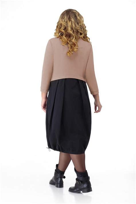 Lielie Izmēri   Apģērbs (2-4 n. piegāde) - Pasūtot ...