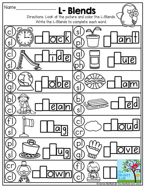 l blends and tons of other great printables phonics ela