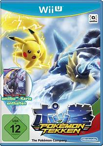 german box art for pokken tournament contains several changes