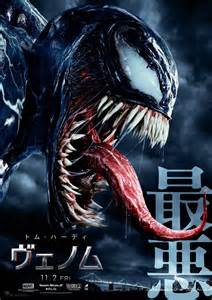 Sony's Venom Spinoff Movie Unlikely To Land R Rating