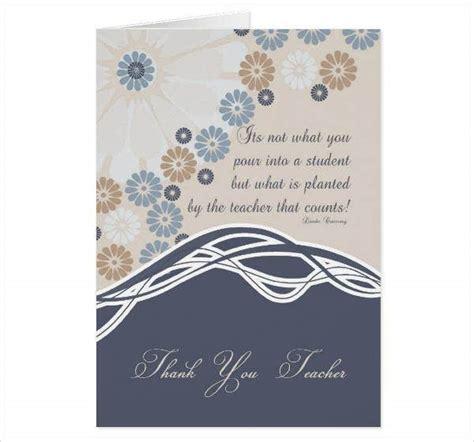 teacher   card designs templates psd ai