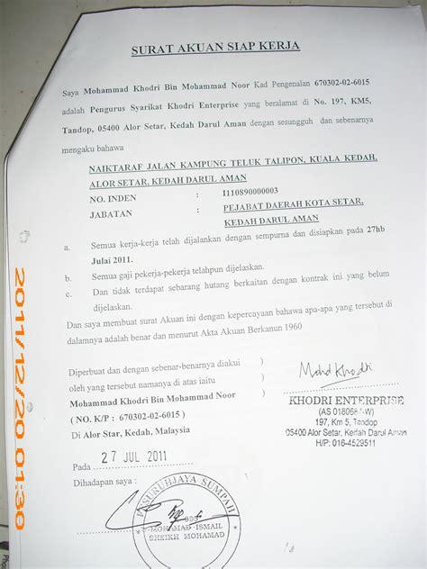 Contoh akuan sumpah untuk hilang geran tanah. Open Minda: Sidang Media YB Mohd Nasir Mustafa, ADUN KUbang Rotan menjawab fitnah oleh RTM