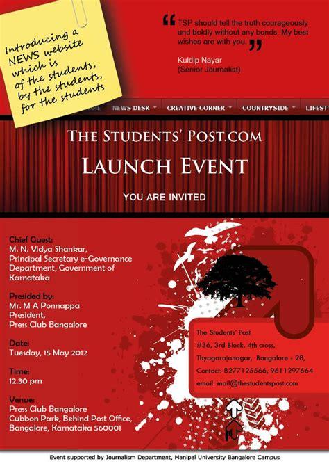 TSP launch Invitation Card by TajinderPalSingh on DeviantArt