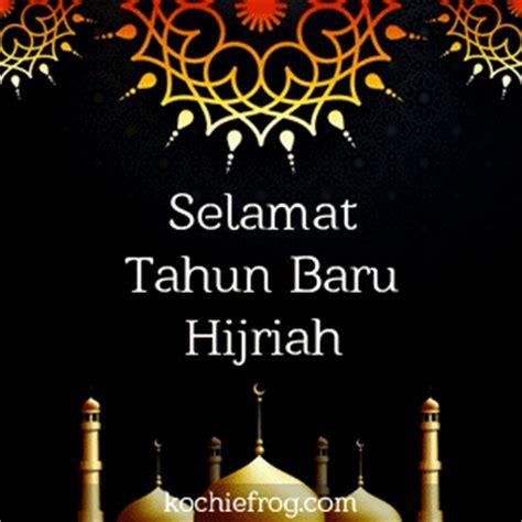 dp bbm ucapan selamat   islam  hijriah