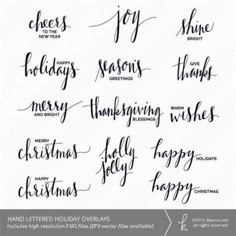 hand lettered holiday phrase overlays crafty hand