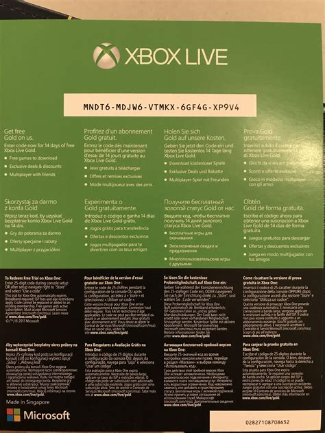 Xbox Live And Xbox Live Gold 14day Xbox Live Gold First Come First Serve Xboxone
