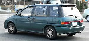 1990 Nissan Axxess - Information And Photos