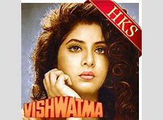 saat samundar paar vishwatma 1992 free download