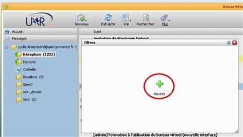 bureau virtuel amu bureau virtuel ajouter un dossier de stockage de mails