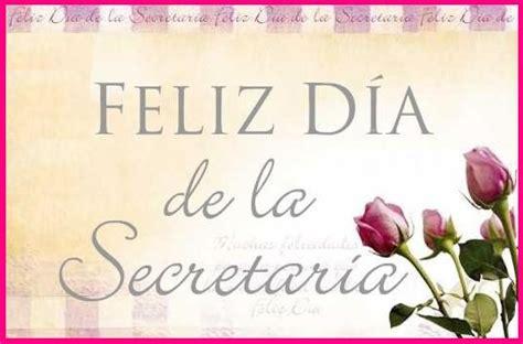 Que día se celebra el dia de la Secretaria - Imágenes ...