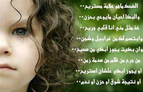 poeme arabe ghizlane