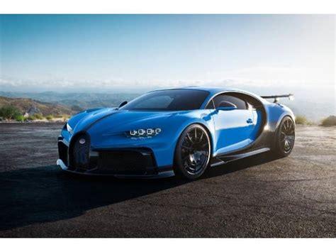 Ahora puedes configurar y comprar tu bugatti chiron nuevo a través de internet en motor.es o encontrar unidades de segunda mano y km 0. Bugatti Chiron Pur Sport: misma potencia, pero ahora más dócil
