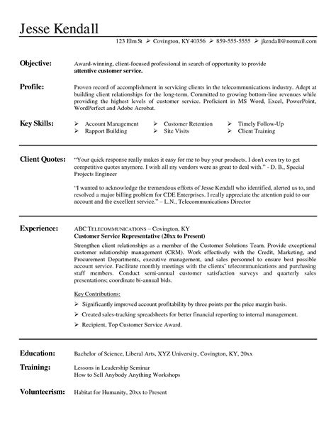 bilingual customer service resume bilingual 100 images