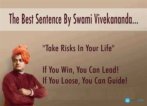 motivational quotes  swami vivekananda