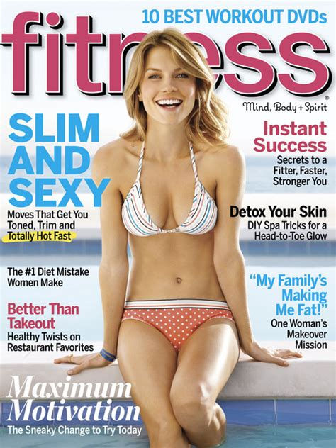 fitness magazine exclusive id   skinny