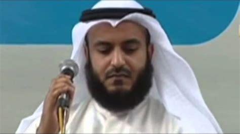 Sheikh Mishary Bin Rashid Alafasy Khalid Bin Waleed